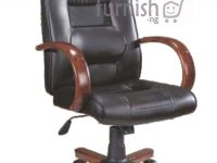 Emel Diplomat R Executive Office Chair With Free Shipping pertaining to New Executive Office Chair