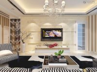 Living Room Design Catalog: New Modern Living Room Tv Background with regard to Modern Living Room Tv Wall