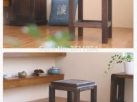Japanese Antique Wooden Stool Chair Paulownia Wood Small Asian Traditional Furniture Living Room Portable Stand Stool with Inspirational Japanese Living Room Furniture