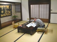 Japanese Living Room Furniture Set | Living Room Ideas pertaining to Inspirational Japanese Living Room Furniture