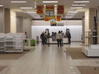 Sears Goes Out With A Whimper – Capecod throughout Unique Sears Living Room Furniture