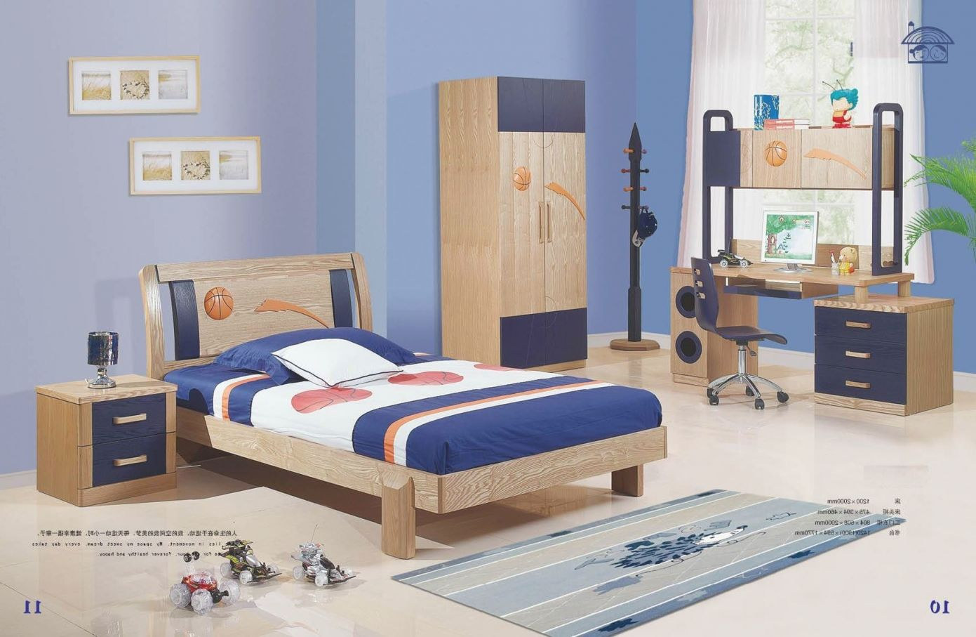 Blue Childrens Bedroom Furniture | Cileather Home Design Ideas
