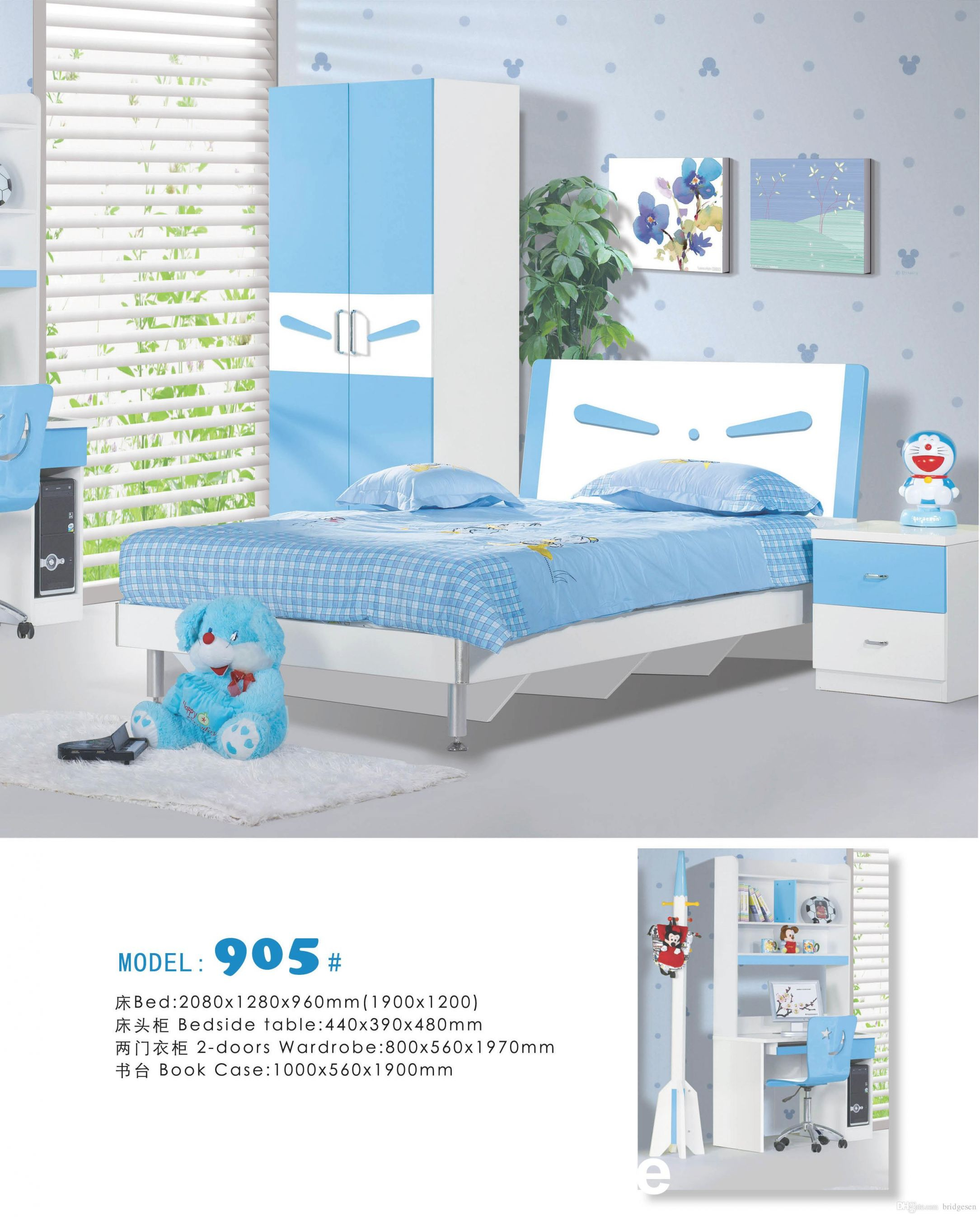 Seoproductname intended for Unique Kids Bedroom Furniture