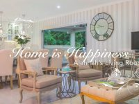 Styling A French Provincial Living Room | Home Is Happiness with regard to New French Provincial Living Room Furniture