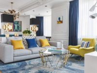 Blue And Yellow Living Room Ideas & Photos | Houzz pertaining to 15 Beautiful Ideas Blue And Yellow Living Room