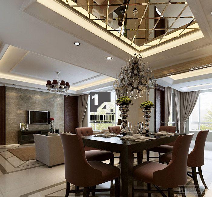beautiful-dining-room